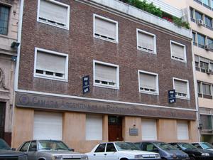 La demanda de 61 carillas fue en el Juzgado Contencioso y Administrativo Nº 23 a cargo del juez Francisco Ferrer.