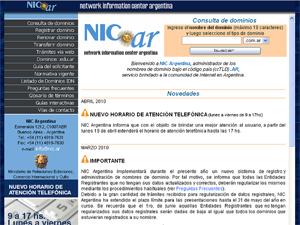 NIC Argentina: Los datos de las entidades registrantes deberán estar actualizados.