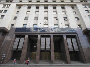 Sede de la AFIP frente a Plaza de Mayo.